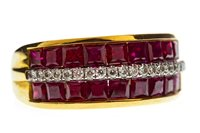 Lot 40-A RED GEM SET AND DIAMOND RING
