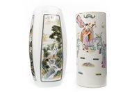 Lot 976-A CHINESE FAMILLE ROSE VASE AND ANOTHER