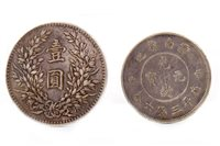 Lot 969-A CHINESE REPUBLIC YAN AND ANOTHER COIN