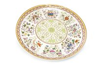Lot 961-A LARGE CHINESE FAMILLE ROSE CHARGER