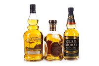 Lot 309-CARDHU, GLEN MORAY & OLD PULTENEY
