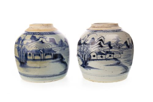 Lot 945-TWO EARLY 20TH CENTURY CHINESE GINGER JARS