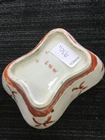 Lot 930-A CHINESE TEA CADDY, CASKET, JAR, KUTANI DISH AND A VASE