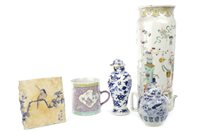 Lot 929-A CHINESE TEA POT, TILE, VASES AND A MUG