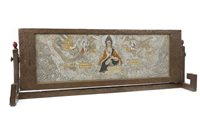 Lot 927 - A CHINESE TABLE SCREEN
