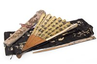 Lot 925-A JAPANESE HAND PAINTED FAN