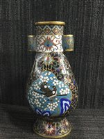 Lot 920-A PAIR OF CHINESE CLOISONNE VASES