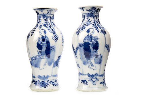 Lot 919-A PAIR OF CHINESE VASES