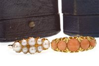 Lot 45-TWO GOLD DRESS RINGS