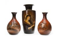 Lot 1248 - A PAIR OF CONTINENTAL VASES AND ANOTHER VASE