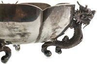 Lot 1001-A CHINESE SILVER BOWL