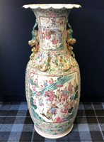 Lot 1006-A LARGE PAIR OF 20TH CENTURY CHINESE FAMILLE ROSE VASES
