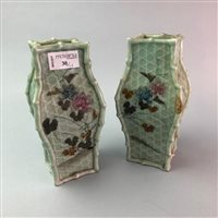 Lot 30-A PAIR OF CHINESE VASES