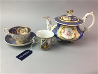 Lot 37-A ENGLISH PART TEA SERVICE