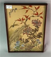 Lot 23-A CHINESE PAINTED SILK PICTURE