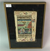 Lot 25-A LOT OF THREE PERSIAN PAINTINGS
