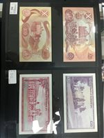 Lot 512-FOUR SCOTTISH BANK NOTES, 1980S
