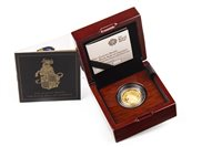Lot 535-THE ROYAL MINT THE QUEEN'S BEASTS THE BLACK BULL OF CLARENCE 2018 QUARTER-OUNCE GOLD PROOF COIN