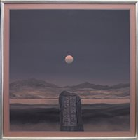 Lot 405-PINK MOON, BY STEVE MACGRUER