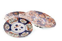 Lot 1136-A COLLECTION OF JAPANESE IMARI CERAMICS