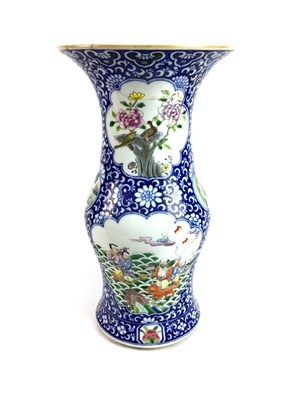 Lot 1050-A CHINESE QING DYNASTY VASE
