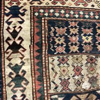 Lot 1177-A MIDDLE EASTERN FRINGED RUG