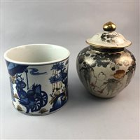 Lot 65-A CHINESE BLUE AND WHITE CIRCULAR JAR AND A GINGER JAR AND COVER