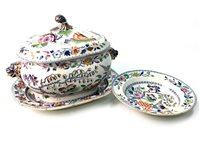 Lot 1272 - AN EXTENSIVE EARLY 19TH CENTURY STONE CHINA DINNER SERVICE