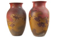 Lot 1019-A PAIR OF CHINESE VASES