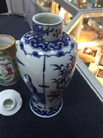 Lot 968-A CHINESE BLUE AND WHITE LIDDED VASE AND TWO OTHER VASES