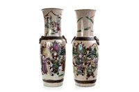 Lot 962-A PAIR OF EARLY 20TH CENTURY CHINESE CRACKLE GLAZE VASES