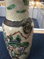 Image for A PAIR OF EARLY 20TH CENTURY CHINESE CRACKLE GLAZE VASES