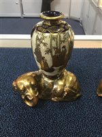 Lot 963-A PAIR OF EARLY 20TH CENTURY JAPANESE SATSUMA VASES