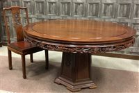Lot 964-A 20TH CENTURY CHINESE DINING SUITE