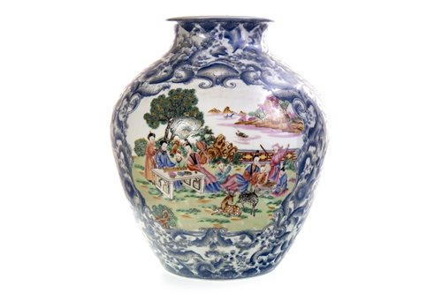 Lot 956-A 20TH CENTURY CHINESE VASE