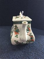 Image for A 20TH CENTURY CHINESE FAMILLE VERTE TEA POT