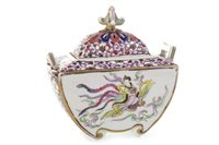 Lot 951-AN EARLY 20TH CENTURY CHINESE FAMILLE ROSE CENSER