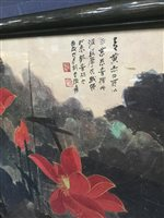 Lot 954-A CHINESE COLOUR PRINT AFTER CHANG TA-CH'IEN
