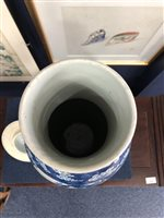 Lot 947-A LARGE LATE 19TH CENTURY BLUE AND WHITE VASE