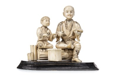 Lot 1022-A JAPANESE CARVED IVORY FIGURE GROUP
