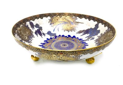 Lot 1201-A CARLTON WARE 'PARADISE BIRD AND TREE' PATTERN BOWL