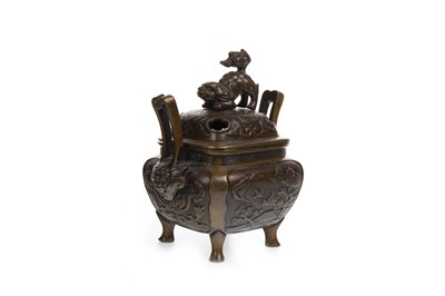 Lot 1029-A 20TH CENTURY CHINESE BRONZE CENSER