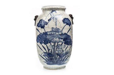 Lot 1033-A CHINESE BLUE AND WHITE VASE