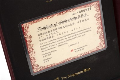 Lot 627-A THE SINGAPORE MINT 23K GOLD REPLICA BANKNOTES