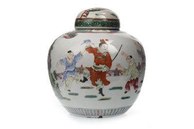 Lot 1039-A CHINESE FAMILLE ROSE GINGER JAR