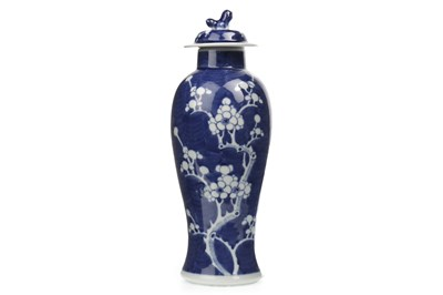 Lot 1040-A CHINESE BLUE AND WHITE LIDDED VASE