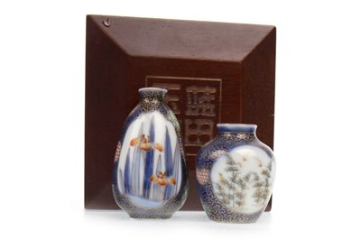 Lot 1038-A LOT OF TWO JAPANESE SATSUMA MINIATURE VASES