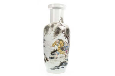 Lot 1050-A LATE 19TH/EARLY 20TH CENTURY CHINESE VASE