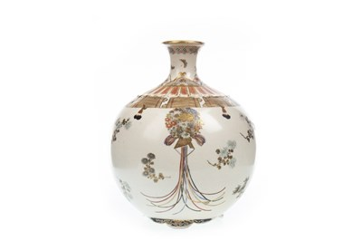 Lot 1013-A JAPANESE SATSUMA VASE BY HOSAI