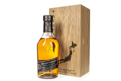 Lot 23-HIGHLAND PARK 1977 BICENTENARY REPATRIATION AGED 21 YEARS